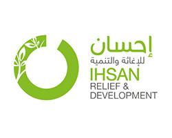 Ihsan RD